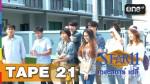 THE STAR 11 เดอะสตาร์ เดลี่ 16 กุมภาพันธ์ 2558 TAPE 21