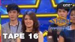 THE STAR 11 เดอะสตาร์ เดลี่ 9 กุมภาพันธ์ 2558 TAPE 16