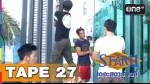 THE STAR 11 เดอะสตาร์ เดลี่ 24 กุมภาพันธ์ 2558 TAPE 27