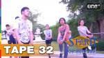 THE STAR 11 เดอะสตาร์ เดลี่ 3 มีนาคม 2558 TAPE 32
