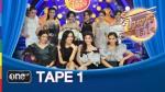 จันทร์ได้ใจ 2 ก.พ.58 TAPE 1 Miss Beauty and Talent Thailand จากละคร สงครามนางงาม