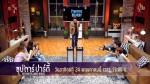 ซุปตาร์ปาร์ตี้ Celebrity Game Night 24 พ.ค. 58 แกรนด์-ป๋อมแป๋ม-แอร์, เลโอ-แพร-พุฒ