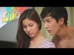 ตัวอย่าง Ugly duckling series รักนะเป็ดโง่ (Official trailer)