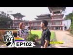 เทยเที่ยวไทย ตอน 102 – พาเที่ยว เกาหลี เกาะเจจู