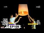 เทยเที่ยวไทย ตอน 109 – พาเที่ยว ปาย แม่ฮ่องสอน