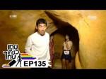 เทยเที่ยวไทย ตอน 135 – พาเที่ยว เบตง