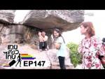 เทยเที่ยวไทย ตอน 147 – พาเที่ยว ชัยภูมิ