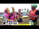 เทยเที่ยวไทย ตอน 152 – พาเที่ยว Splashdown Waterpark Pattaya