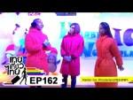 เทยเที่ยวไทย ตอน 162 – พาเที่ยว Harbin Ice Wonderland กรุงเทพฯ