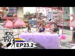 เทยเที่ยวไทย ตอน 23.2 – พาเที่ยว Siam Discovery