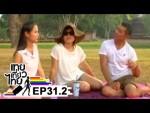 เทยเที่ยวไทย ตอน 31.2 – พาเที่ยว อุทยานประวัติศาสตร์สุโขทัย
