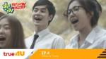 FLY TO FIN สุดติ่ง จิงเกิลเบล Ep.4 14 มิถุนายน 2558