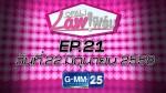 OPAL Law เฟิร์ม EP.21 22 มิถุนายน 2558  ญาติขโมยบัตร ATM , ถูกแจ้งความหาว่าโกง