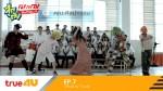 FLY TO FIN สุดติ่ง จิงเกิลเบล Ep.7 27 มิถุนายน 2558