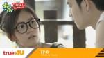 FLY TO FIN สุดติ่ง จิงเกิลเบล Ep.8 28 มิถุนายน 2558
