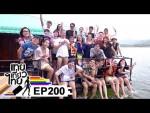 เทยเที่ยวไทย ตอน 200 – พาเที่ยว Outing ล่องแพ