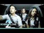 Room Alone 2 EP.1 วันที่ 11 ตุลาคม 2558