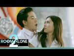 ตัวอย่างซีรีส์ Room Alone 2 (Official Trailer)