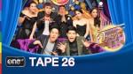 จันทร์ได้ใจ TAPE 26 ทีมนักแสดง มือปราบกุ๊กกุ๊กกู๋ 27 ก.ค.58