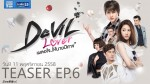 Devil lover เผลอใจให้นายปีศาจ Ep.6 11 .พ.ย 58