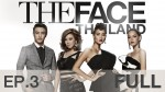 The Face Thailand Season 2 Ep.3 31 ตุลาคม 2558