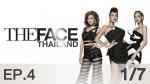 The Face Thailand Season 2 Ep.4 7 พฤศจิกายน 2558