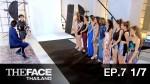 The Face Thailand Season 2 Ep.7 28 พฤศจิกายน 2558