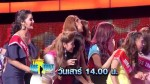 Take Me Out Thailand S9 Ep.12 วันที่ 12 ธ.ค. 58