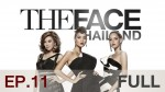 The Face Thailand Season 2 Ep.11 26 ธันวาคม 2558