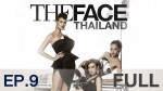 The Face Thailand Season 2 Ep.9 12 ธันวาคม 2558