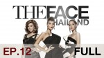 The Face Thailand Season 2 Ep.12 2 มกราคม 2559