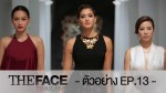 The Face Thailand Season 2 Ep.13 9 มกราคม 2559