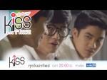 Kiss the Series รักต้องจูบ Pink Kiss Ep.8 วันที่ 28 ก.พ. 59