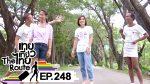 เทยเที่ยวไทย ตอน 248 เที่ยวกาญจนบุรี ไม่มีเบื่อ ที่อำเภอไทรโยค