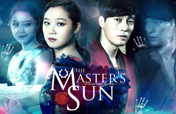 https://www.varietyth.com/wp-content/uploads/2016/07/The-Masters-Sun-1.jpg