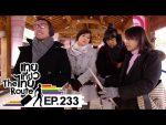 เทยเที่ยวไทย Special | ตอน 233 | พาเที่ยว เกาหลีใต้