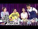 เทยเที่ยวไทย Special | ตอน 236 | ตั้งโต๊ะ