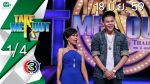 Take Me Out Thailand S10 ep.11 วันที่ 18 มิ.ย. 59