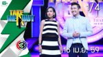 Take Me Out Thailand S10 ep.2 วันที่ 16 เม.ย. 59