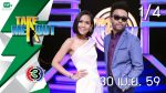 Take Me Out Thailand S10 ep.4 วันที่ 30 เม.ย. 59
