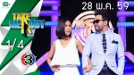 Take Me Out Thailand S10 ep.8 วันที่ 28 พ.ค. 59