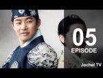 จองอี EP.5 วันที่ 23/8/59 ย้อนหลัง