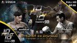 10 Fight 10 ep3 วันที่ 24 มิ.ย.62 เจสัน ยัง VS หลุยส์ พงษ์พันธ์
