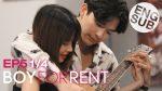 Boy For Rent ผู้ชายให้เช่า EP.5 วันที่ 7 มิ.ย. 62