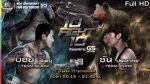 10 Fight 10 ep4 วันที่ 1 ก.ค.62 บอย พิษณุ VS ซัน ประชากร