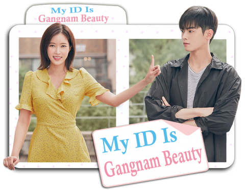 https://www.varietyth.com/wp-content/uploads/2019/07/MY-ID-IS-GANGNAM-BEAUTY.png