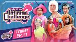 Infinite Challenge Thailand ซุปตาร์ท้าแข่ง EP.11 วันที่ 5 ก.ค. 62
