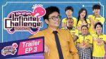 Infinite Challenge Thailand ซุปตาร์ท้าแข่ง EP.3 วันที่ 3 พ.ค. 62
