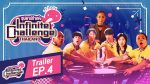 Infinite Challenge Thailand ซุปตาร์ท้าแข่ง EP.4 วันที่ 10 พ.ค. 62