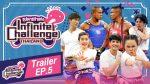 Infinite Challenge Thailand ซุปตาร์ท้าแข่ง EP.5 วันที่ 24 พ.ค. 62